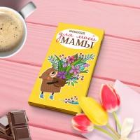 плитка в коробочке «Для мамы»