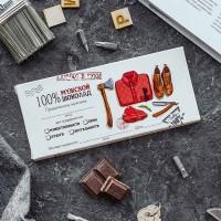 плитка в коробочке «100% МУЖСКОЙ ШОКОЛАД - 2»