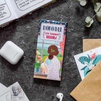 плитка в коробочке «Для любимой мамы»