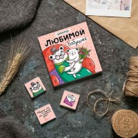 КВАТРО «Для бабушки» N2